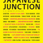 OMNIBUS is participating in JAPANESE JUNCTION 2010 in Tokyo!