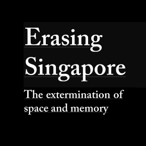 """Erasing Singapore"" to be exhibited in Seoul"