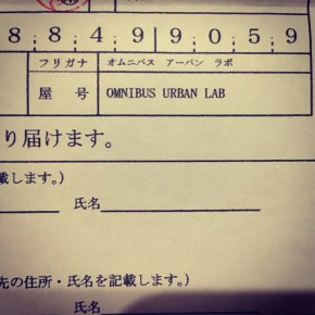 OMNIBUS is now a registered company in Japan.